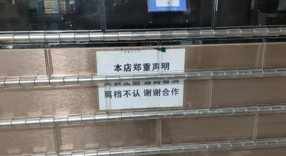 深圳华强北衰落(华强北转型化妆品)