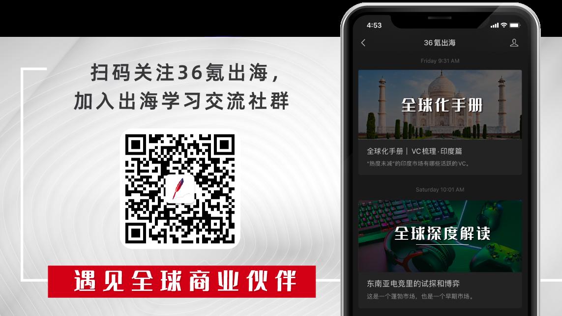 """中国公司全球化周报   OPPO 在欧洲申请""""OPPO Glass""""商标;8月抖音及TikTok下载量夺冠"""