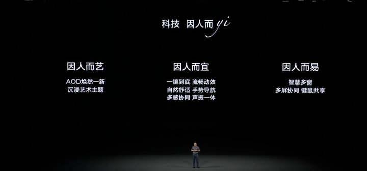 华为鸿蒙 2.0 来了:不做第二个 Android,年底就要上手机