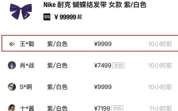 耐克10万的鞋子(耐克10万的鞋子叫什么)
