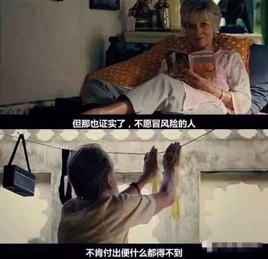 《以家人之名》谭松韵闺蜜被母亲PUA:为什么太乖的孩子,长大后反而得不到很好的发展?
