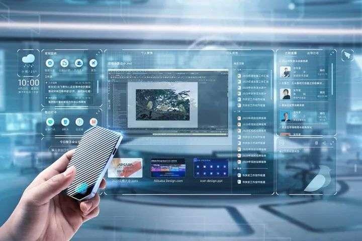 阿里云系统的最新手机(阿里云系统现在怎么样了)