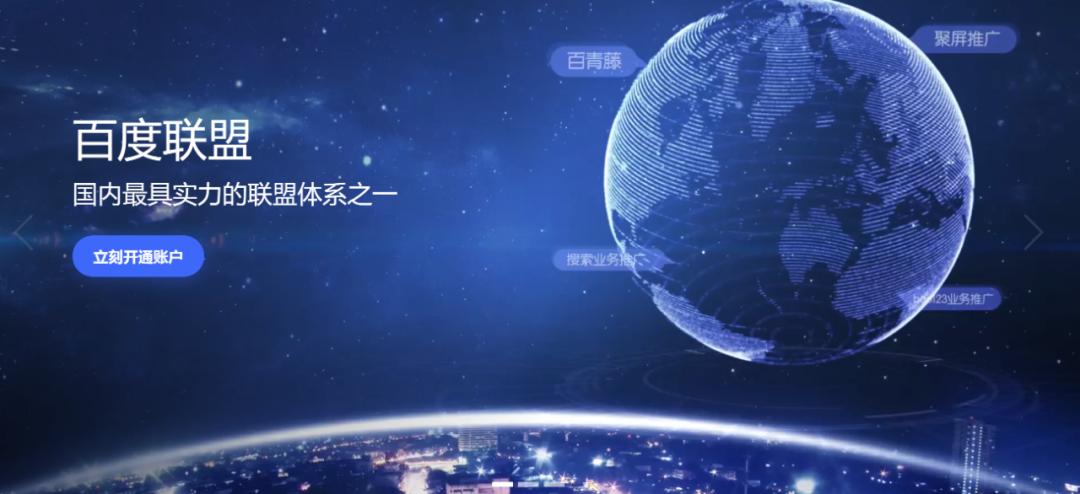 产业互联网发展联盟(中国工业互联网联盟)