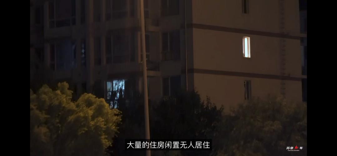 威海南海新区是鬼城吗(杭州湾新区是鬼城吗)