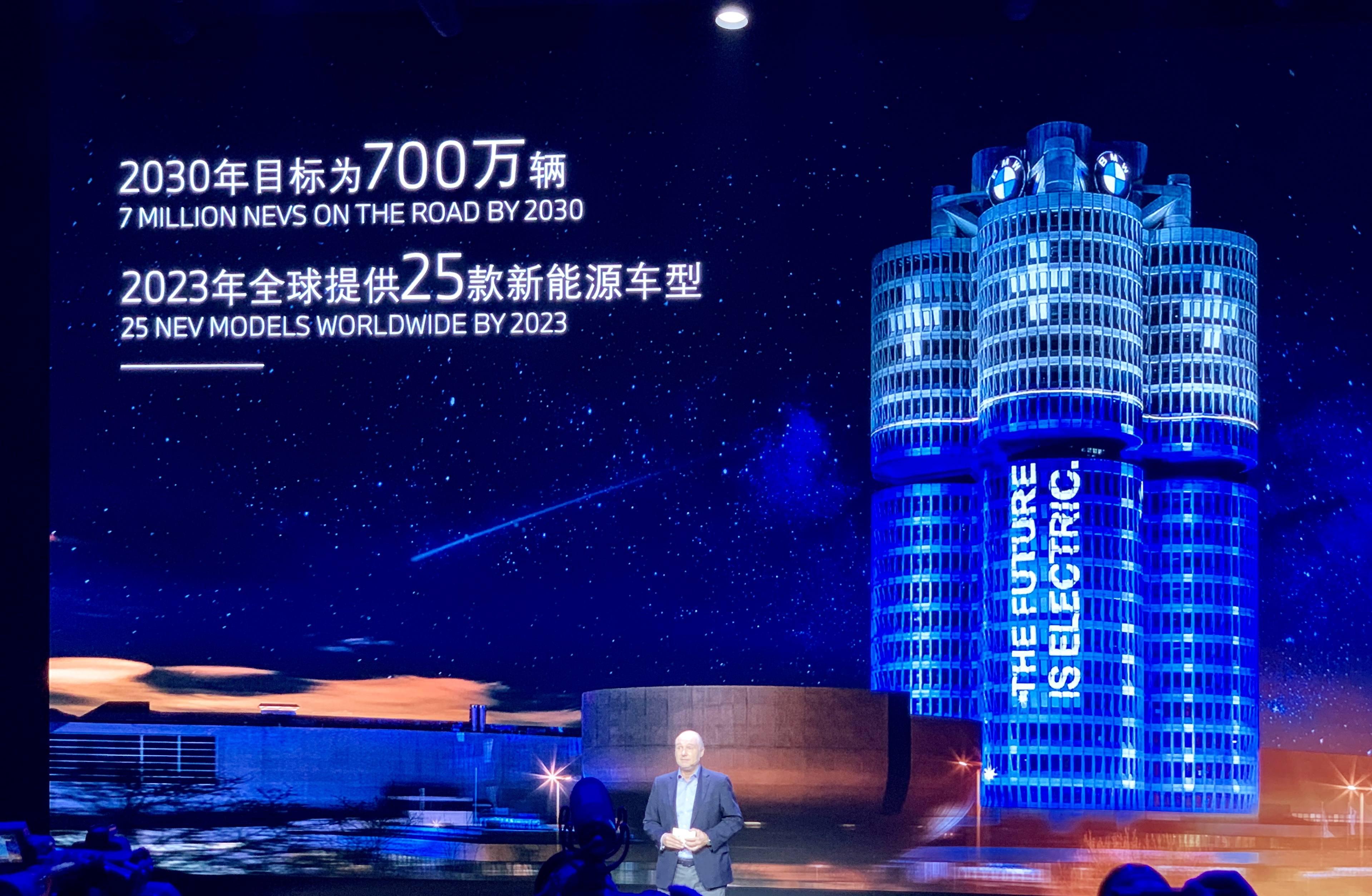 宝马纯电SUV iX3在华开启预售,年底前再推5款新能源车型