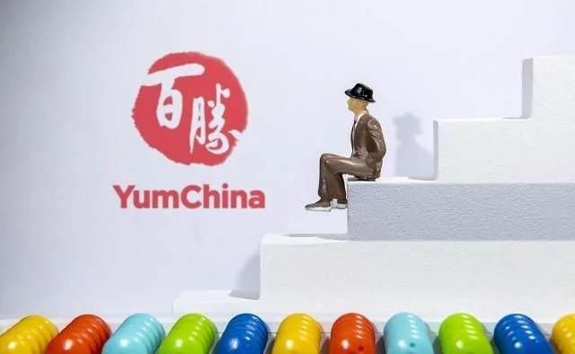 上市即破发,百胜中国还能重回巅峰吗?