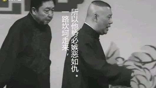 """郭德纲""""渡劫""""十年记"""