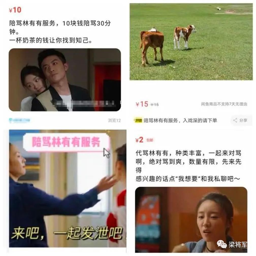 年度最走心广告广告词(走心广告)