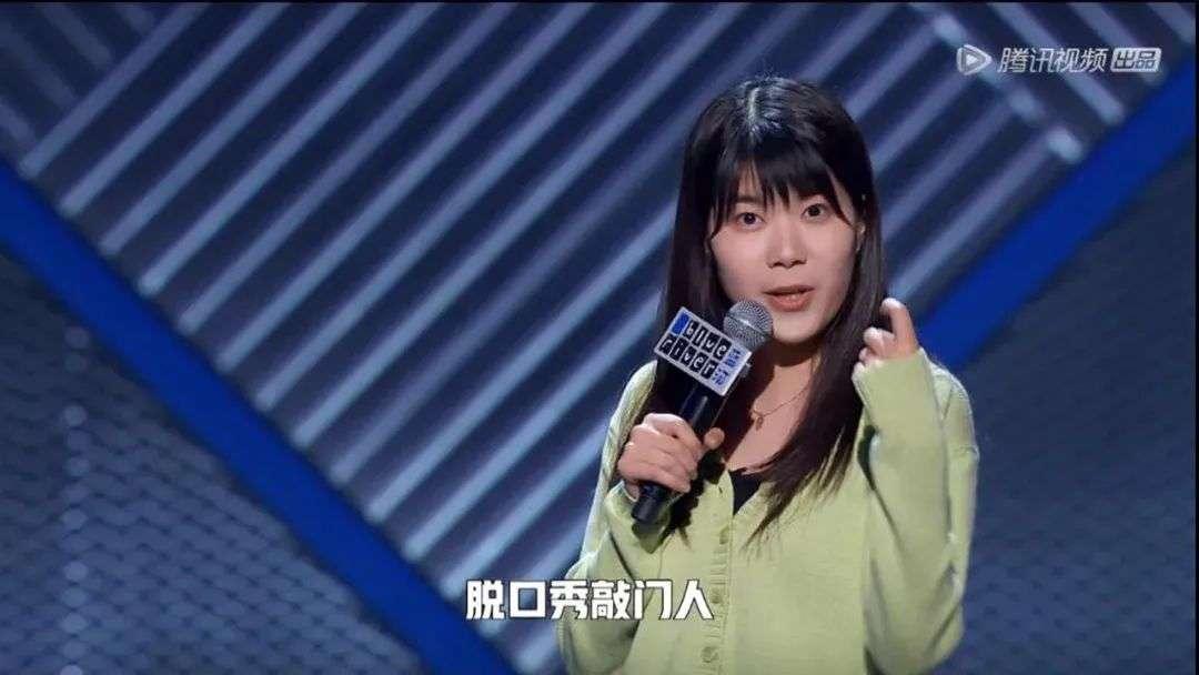 突然出圈的脱口秀演员杨笠:人要过得好,就得接受自己