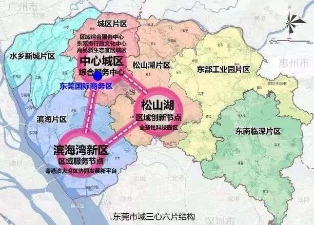 郑州新房房价(南京新房楼盘)