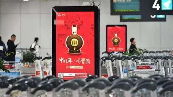 中国白酒悲惨世界:寡头割据弱者濒死,行业前五独吞90%利润