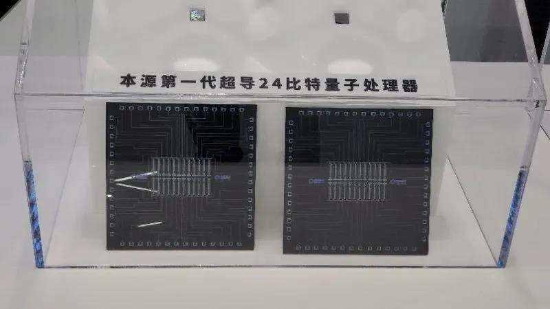 本源量子加速推出工程化超导量子计算机