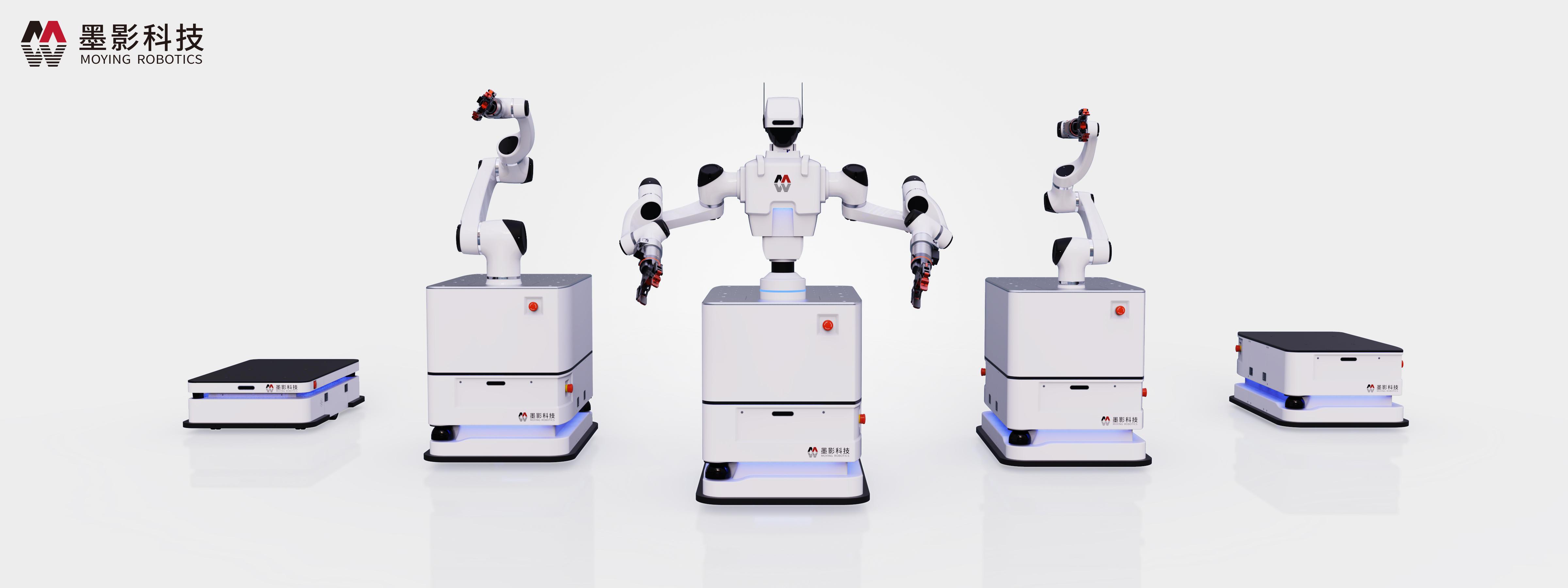 首发 | 自研工业级移动协作机器人,「墨影科技」获数千万元Pre-A轮融资
