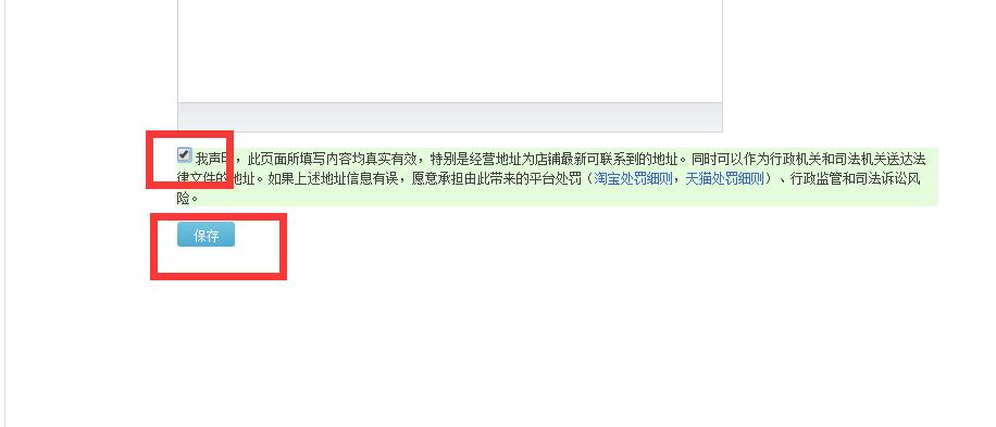淘宝店铺名字怎么修改不了(淘宝店铺名字修改详情)