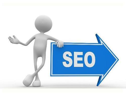 【干货分享】怎样的域名在SEO优化有优势呢?关键词排名才能好!