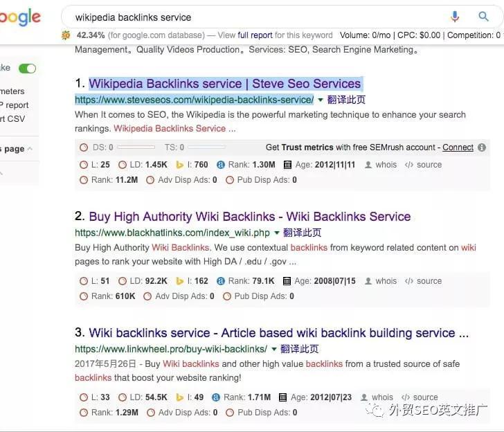 SEO如何做高质量维基百科外链?SEO做维基百科外链详细方法