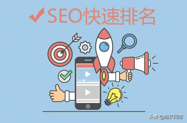 网站SEO搜索引擎优化的步骤及实用技巧