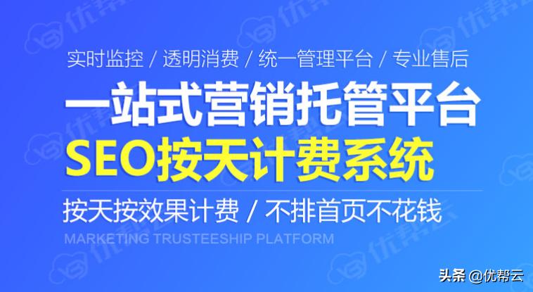 网站seo优化重点是什么?介绍网站优化详细流程