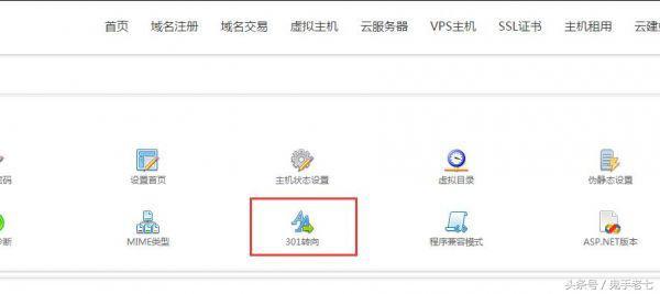 seo站内优化方案 15个经典SEO站内优化方法
