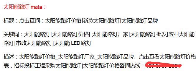 seo官网是什么 SEO关键词优化官网步骤