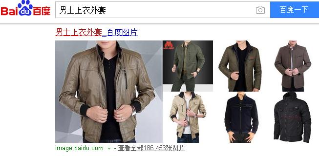 网站标题seo 网站标题书写方法有哪些