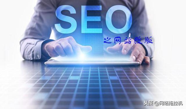 seo综合工具有哪些 最常用SEO工具汇总