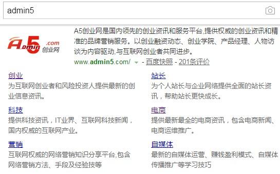 seo学习网站有哪些