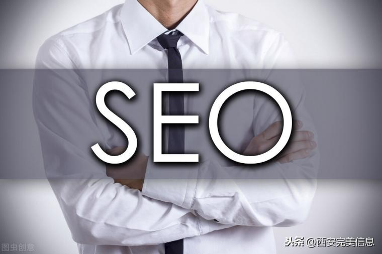 网站seo推广优化  企业做不好SEO优化推广因素是什么