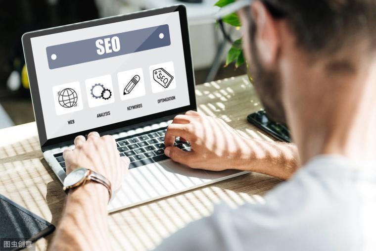 seo服务外包有哪些 SEO外包服务包含哪些内容