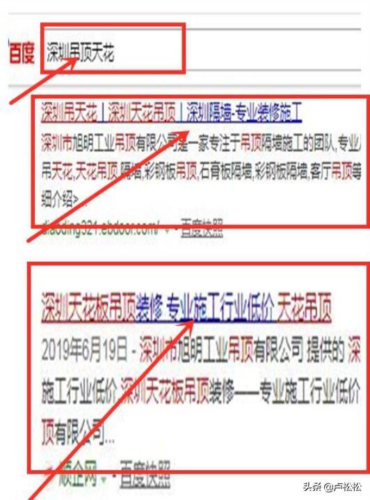 seo营销技巧有哪些 全网霸屏SEO营销介绍