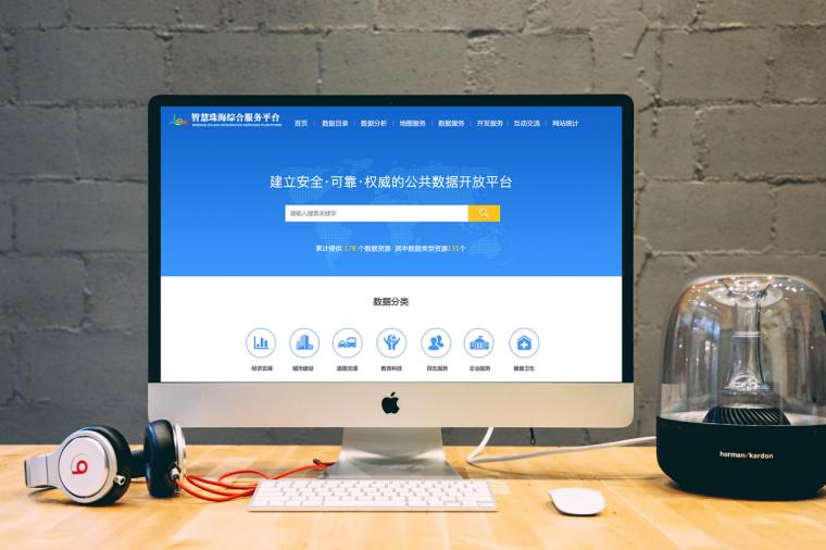 网站seo的方法有哪些