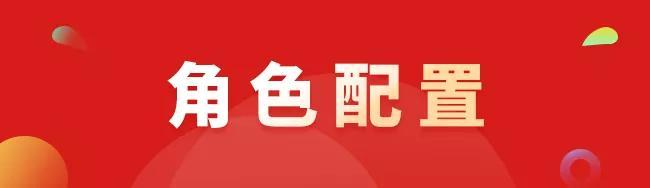 强强seo在线教育直播运营怎么做
