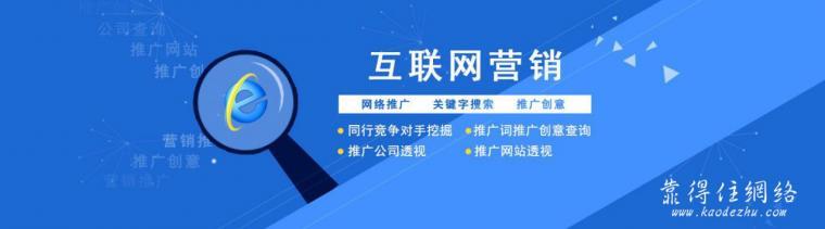 衡阳网站seo如何优化网站效果好?
