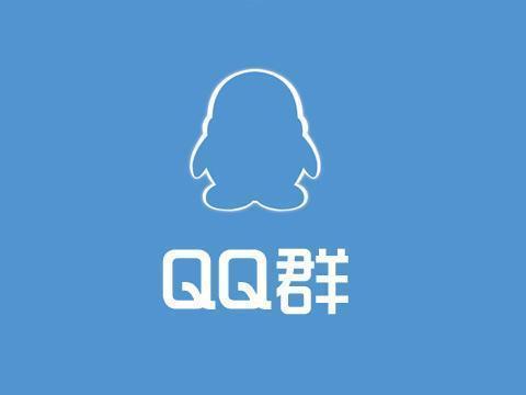 群排名优化软件 QQ群排名优化核心技术是什么