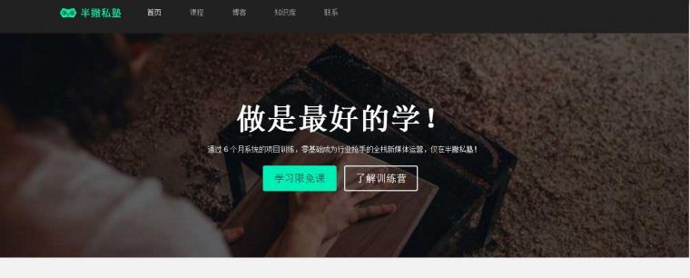 网络推广学习网站