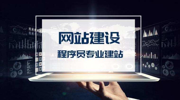 太原seo网站建设公司有哪些呢?