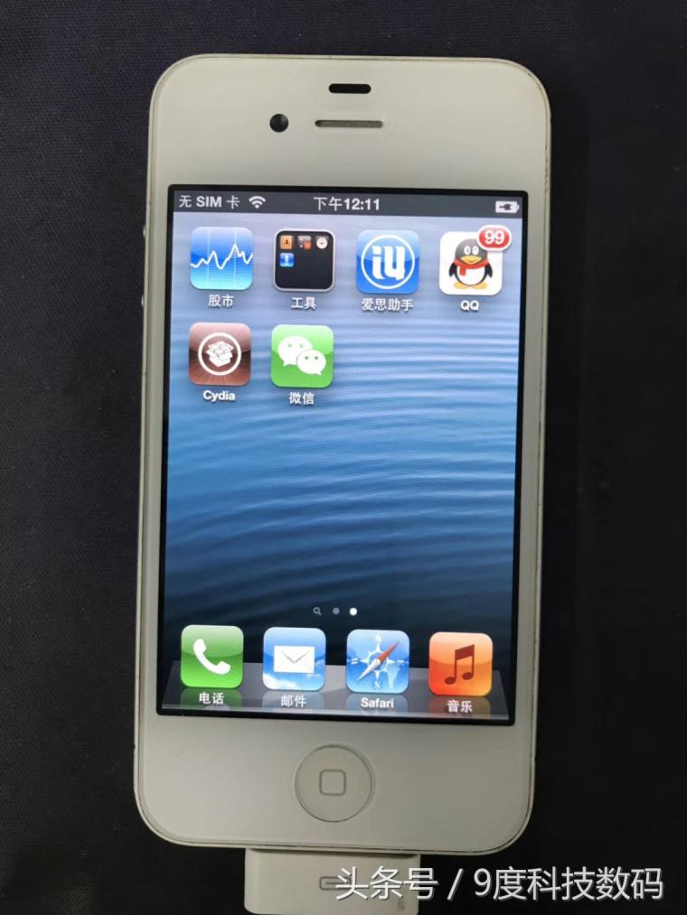 iphone4s实用软件,苹果4s下载软件步骤