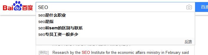 【黑帽seo工作室】_刷关键字排名方法是什么 快排刷关键词排名能提升权重吗