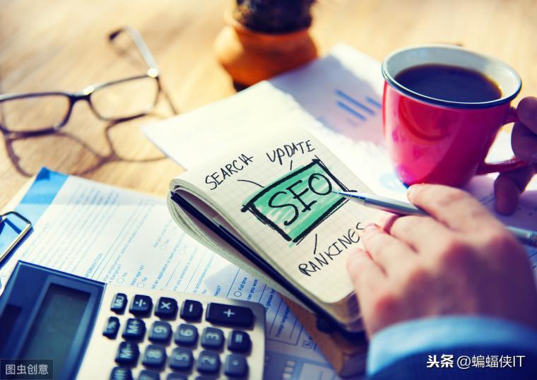 【网站快速优化排名】_晋中seo核心技巧是什么呢?