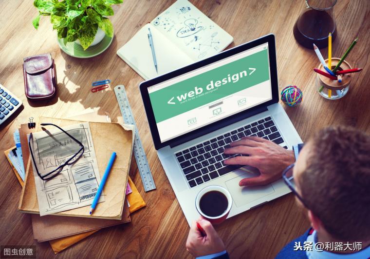 网站盈利模式是什么 网站盈利模式有哪些呢