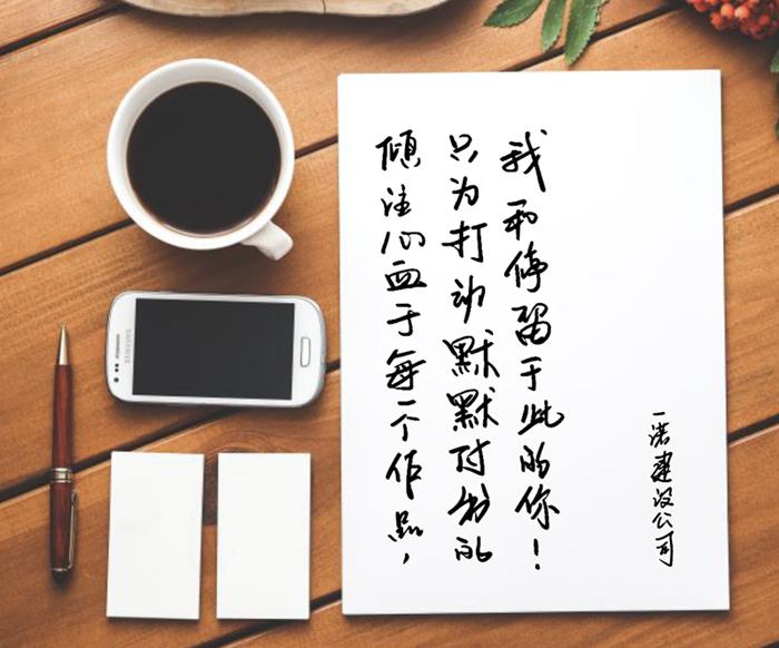 合肥seo(合肥网络科技优化)