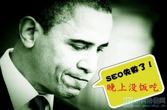 【网站快速提升排名】_seo优化方案(seo新站优化方案)
