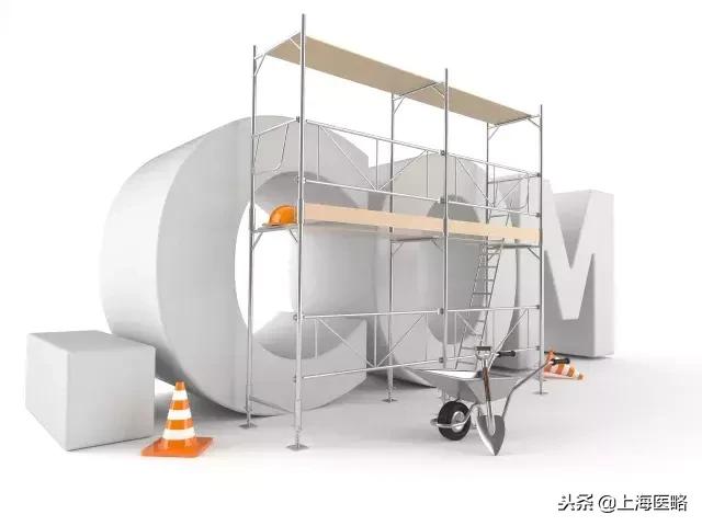 医院seo如何做 医院怎样进行网站建设呢