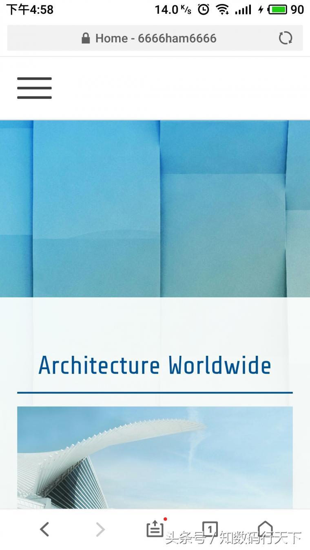 学校网站建设(手机怎么创建自己的网站)