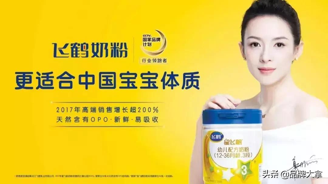 朋友圈卖奶粉广告语(母婴产品最走心广告语)