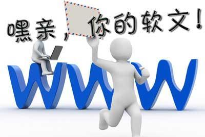 淘宝推广网站有哪些(免费又好用的推广网站)