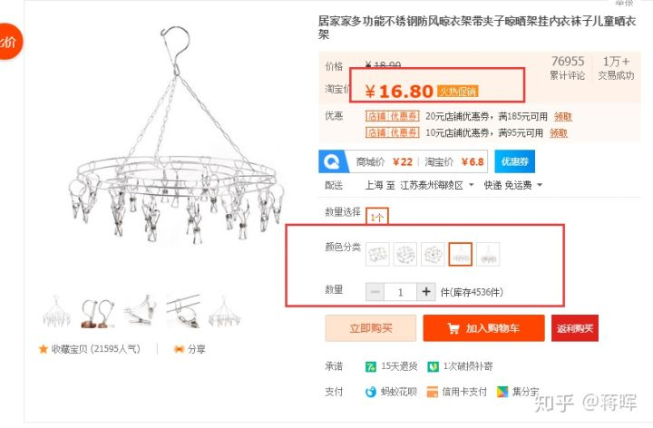 淘宝网9.9元包邮网站(揭秘淘宝网9.9元包邮的利润)