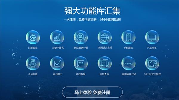 南安网站建设一个营销网站怎样基本建设