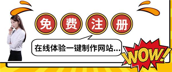 绍兴网站建设网站优化外链建设的九大变革!
