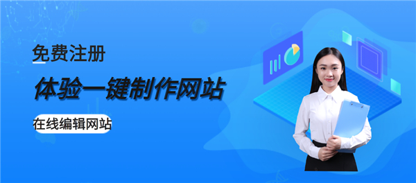 聊城网站建设科技创新的企业官网基本建设与发展趋向